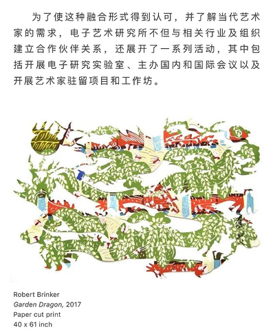 Chao Art Center, Beijing, China